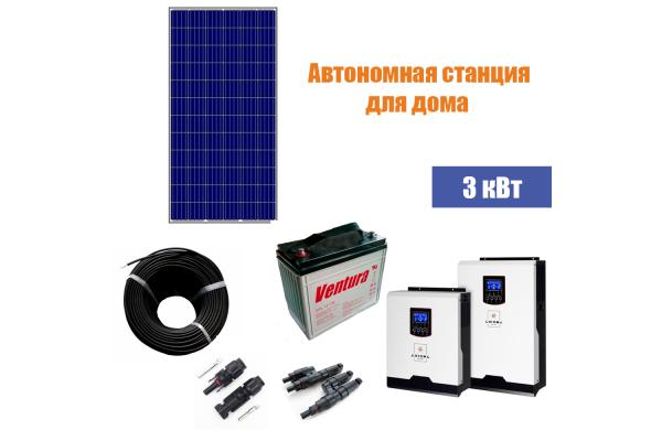 Солнечные батареи 3 кВт MWE