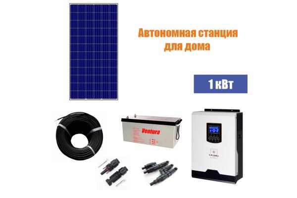 Cолнечная батарея 1 кВт MWE